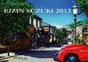 神戸 KOBE BAL「鈴木英人の世界展 2013in神戸」