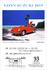 神戸 KOBE BAL「鈴木英人80-90年代作品展」