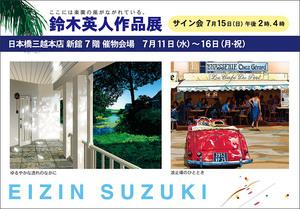 201207nihonbashi.jpg