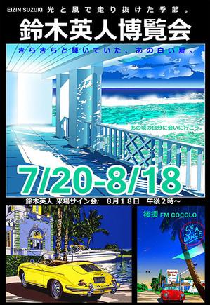 201307osaka.jpg