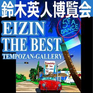 201603TENPOUZAN.jpg