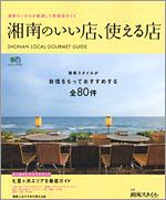 ISBN_978-4777913480.jpg