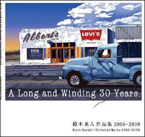 WORKS2006-2009.jpg