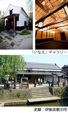 201603_sawara.jpg